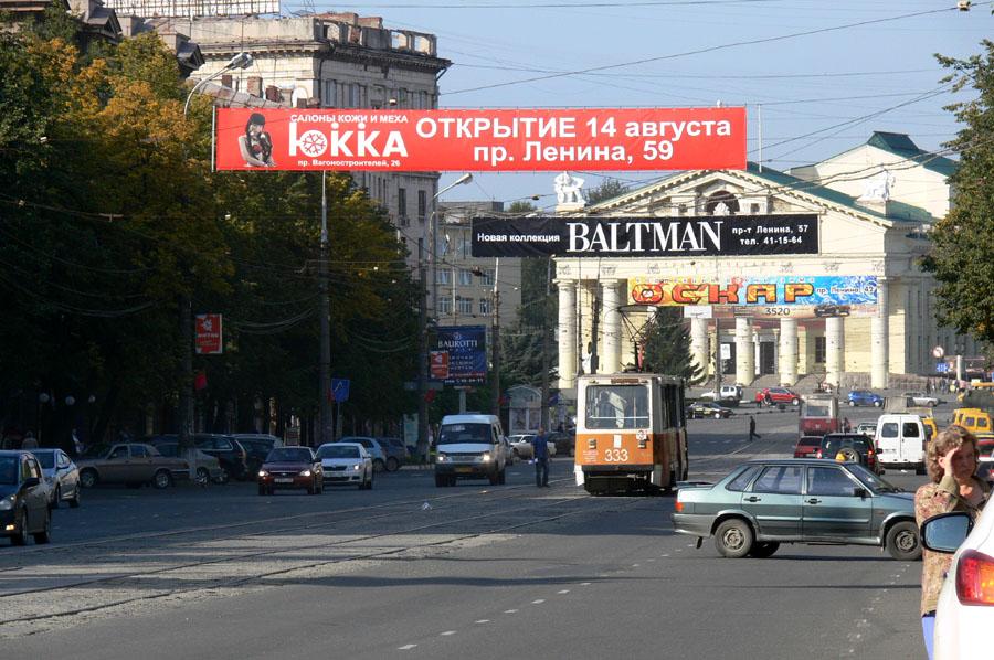 week37_2011.jpg
