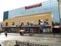Yekaterinburg 7