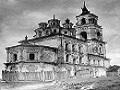 Петропавловская церковь, 80-е годы ХХ века.