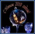 C Новым, 2010 годом!