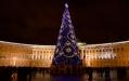 Ель новогодняя на Дворцовой площади Санкт-Петербурга