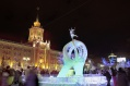 Ледовый городок у ратуши Екатеринбурга