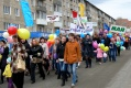 Первомайское шествие