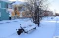 А вот и зима!