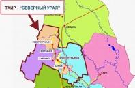 Раскрыть потенциал Северного Урала (рис.3)