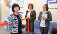 В Североуральске торжественно открылся центр обслуживания клиентов АО «РИЦ» (рис.1)