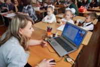 Школы работают в новом режиме (рис.1)