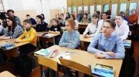 Учитель года – 2020 (рис.1)